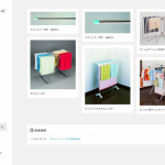 FireShot Capture 4 - 日本ハンガーボード株式会社 I 洗濯用品の企画製造・販売 - http___www.nihonhb.com_