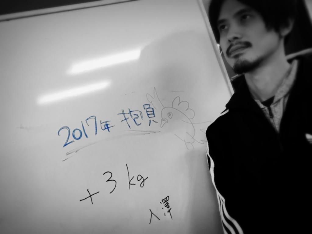 ■入澤取締役:+3kg