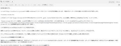 chrome_content