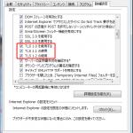 詳細設定タブにある、TLS仕様に関する項目にチェックをつける。