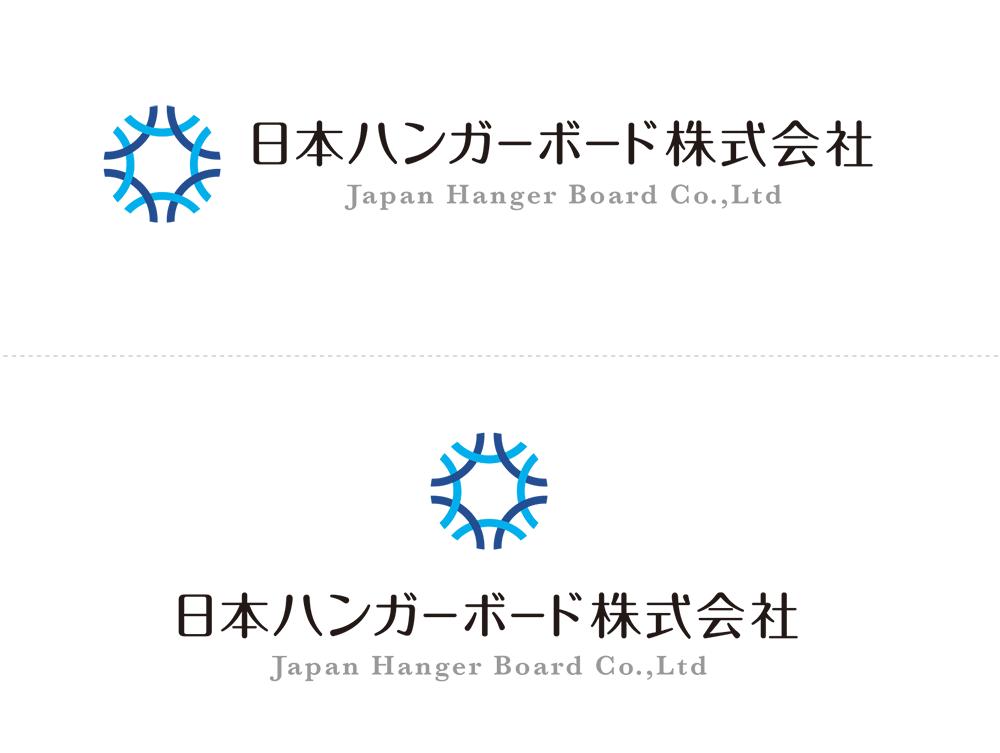 japan-hanger-board_logo_A