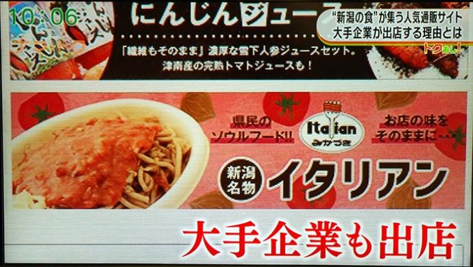 namatoku04