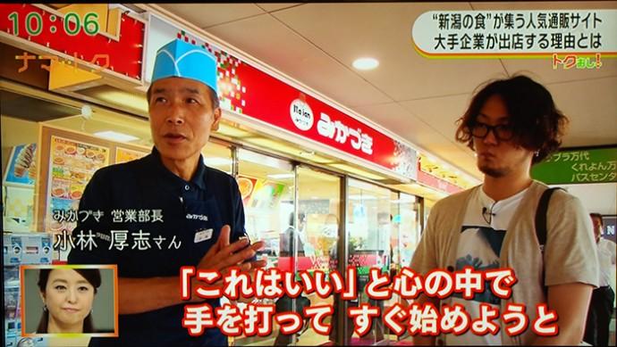 namatoku05