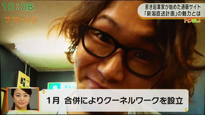 namatoku06
