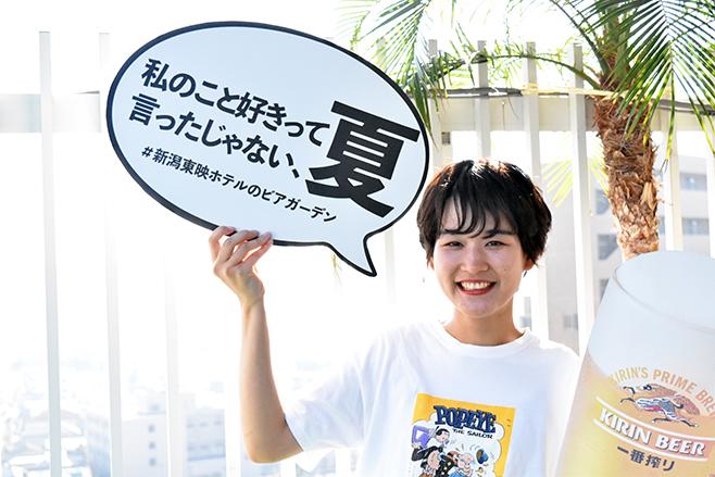 新潟東映ホテルのビアガーデン フォトプロップス
