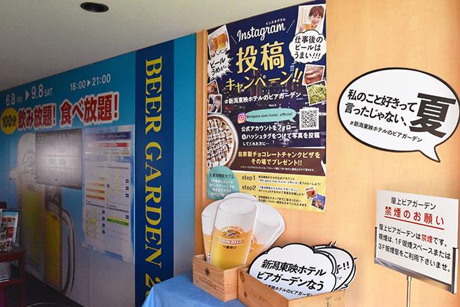 新潟東映ホテルのビアガーデン