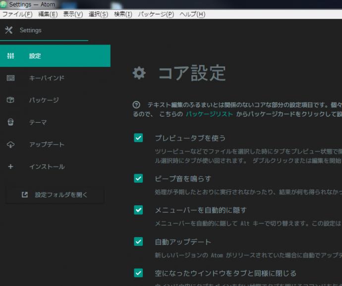 toshi_0723_05